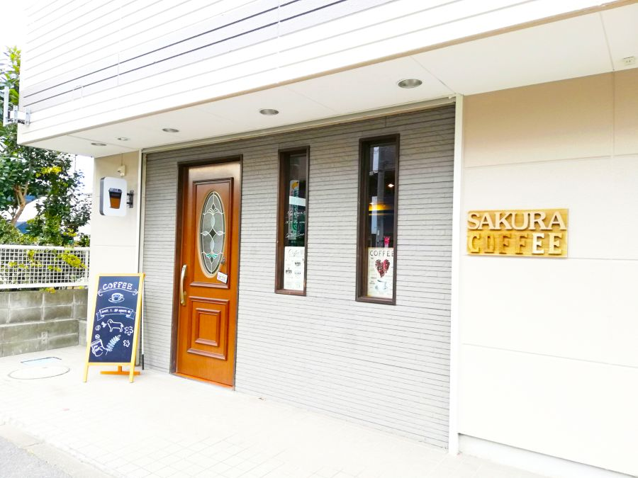 sakura coffee 外観