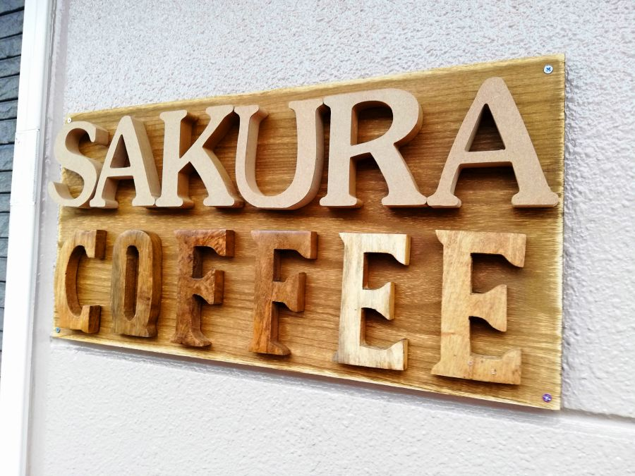 sakura coffeeの看板