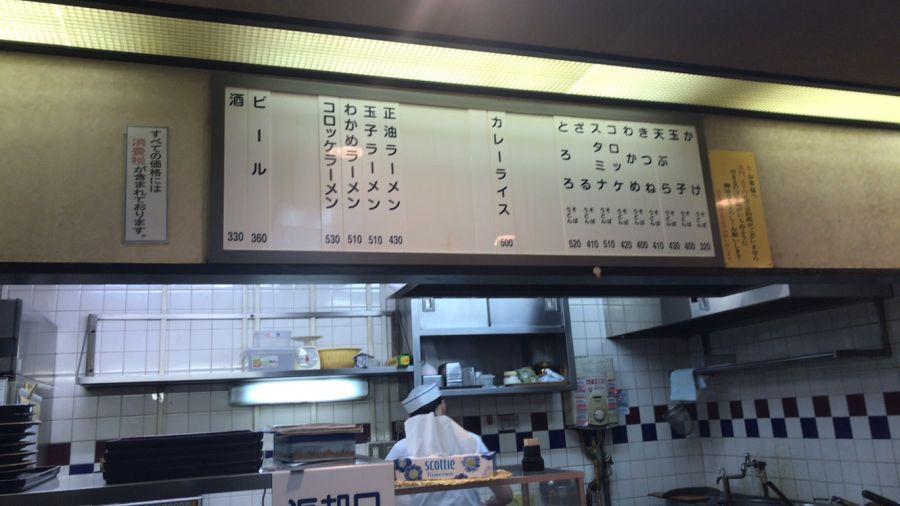 都そば 勝田台店のメニュー