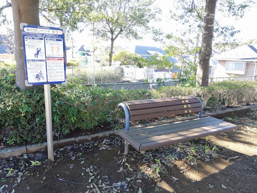 大崎台公園の健康マシン