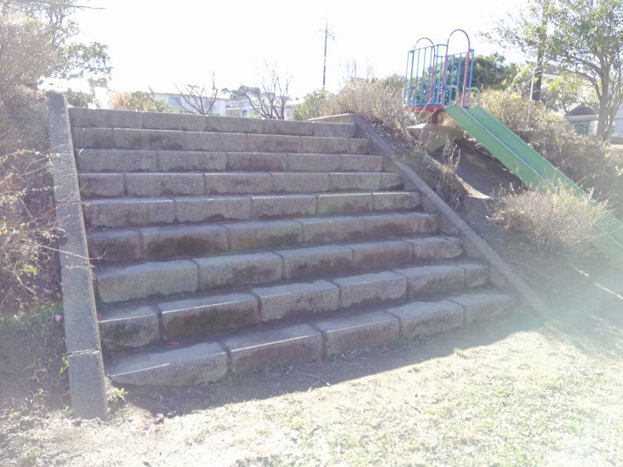 佐倉市 前原公園の階段