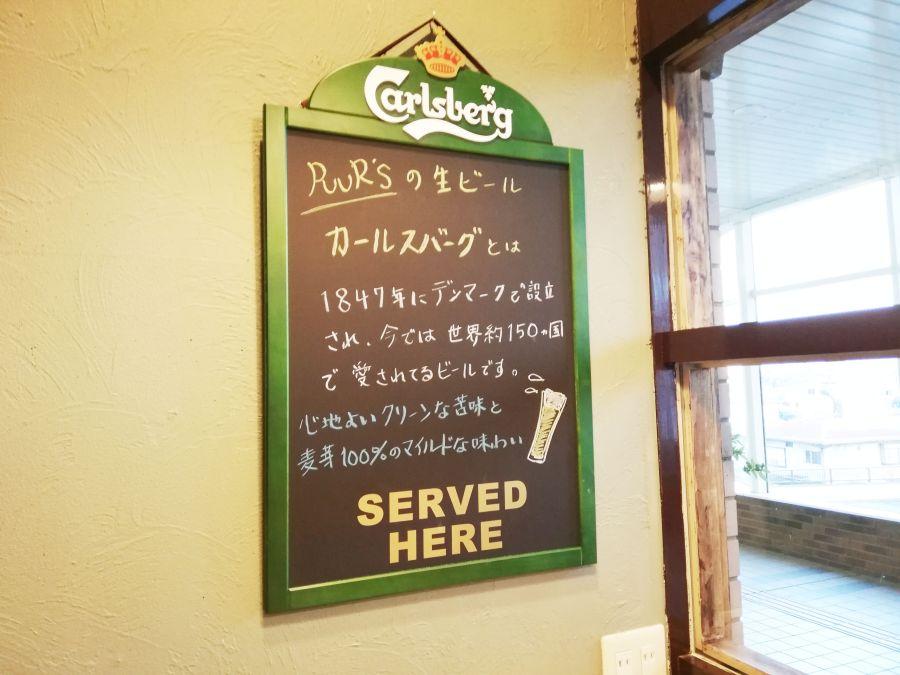プールズ カフェ&バル ビール