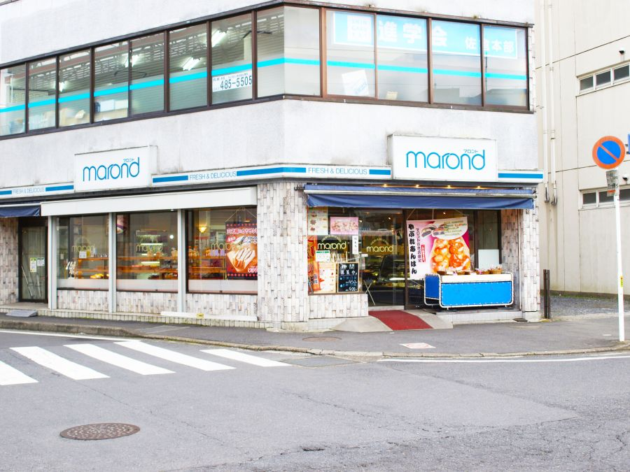 マロンド佐倉店