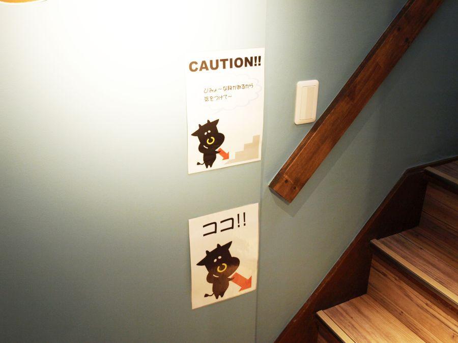 ヤチクロバーガーの階段