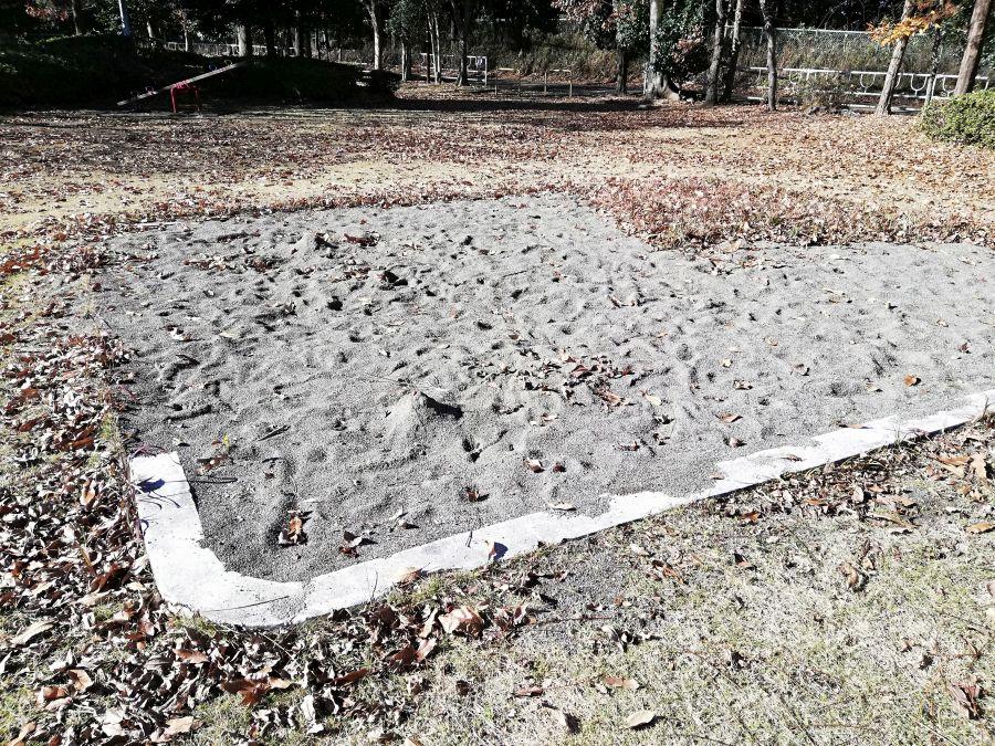 上新堀公園の砂場