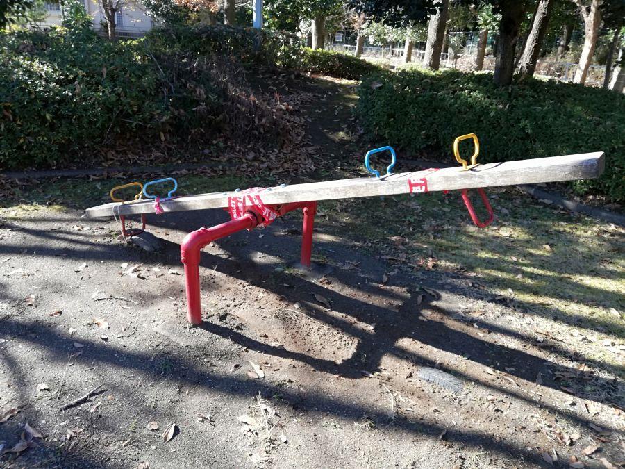 上新堀公園のシーソー