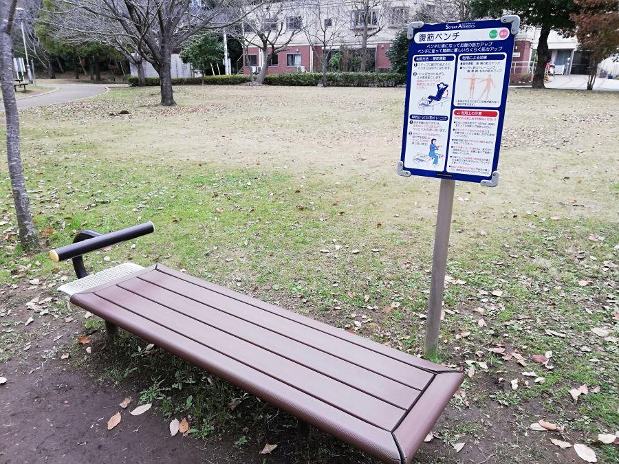 七井戸公園のトレーニングアスレチック