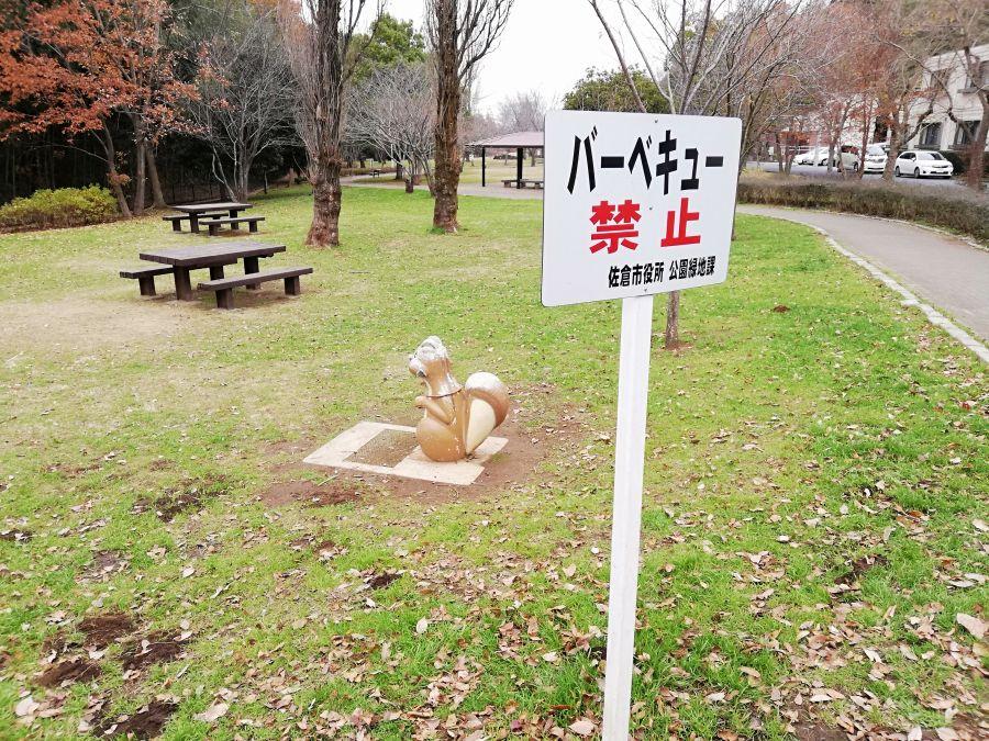 七井戸公園はバーベキュー禁止です