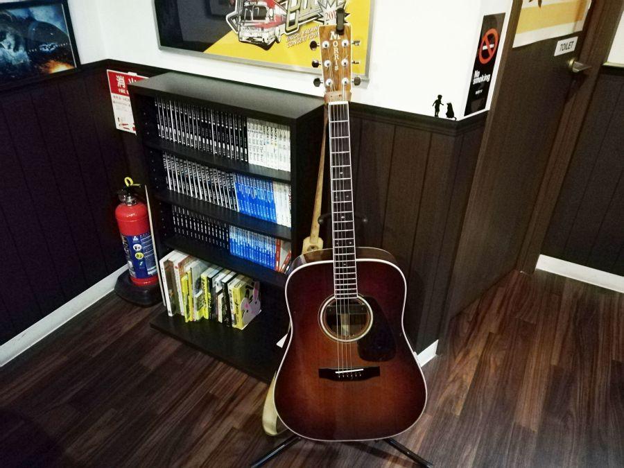 そばカフェ301 ギター