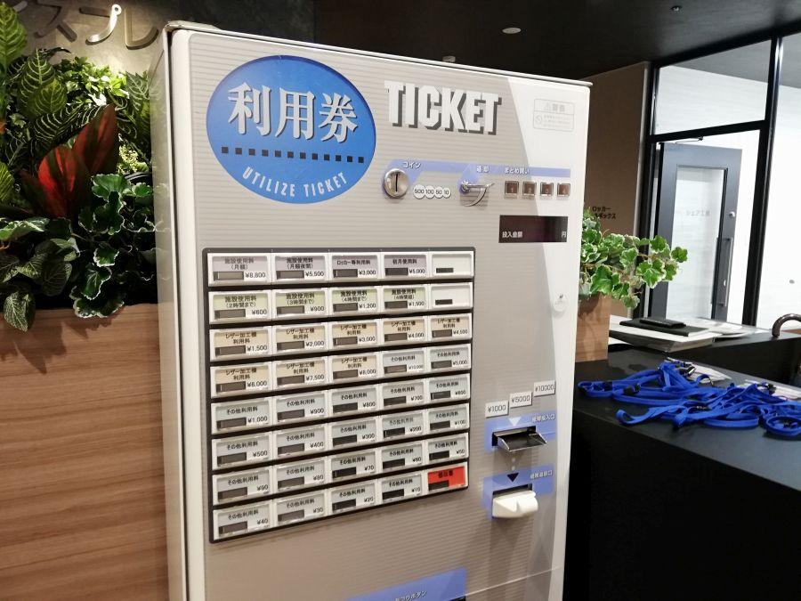 佐倉市スマートオフィスプレイス 券売機