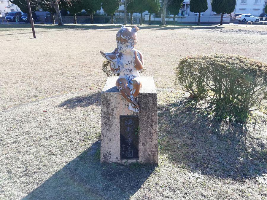 磯部児童公園の銅像