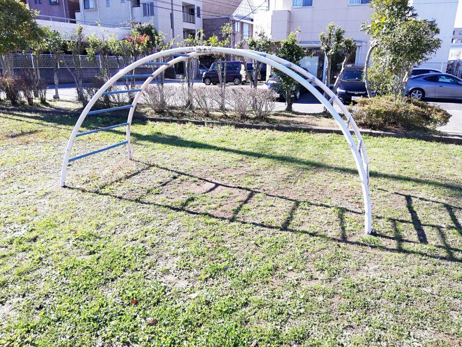 佐倉市 町田南公園の半円うんてい