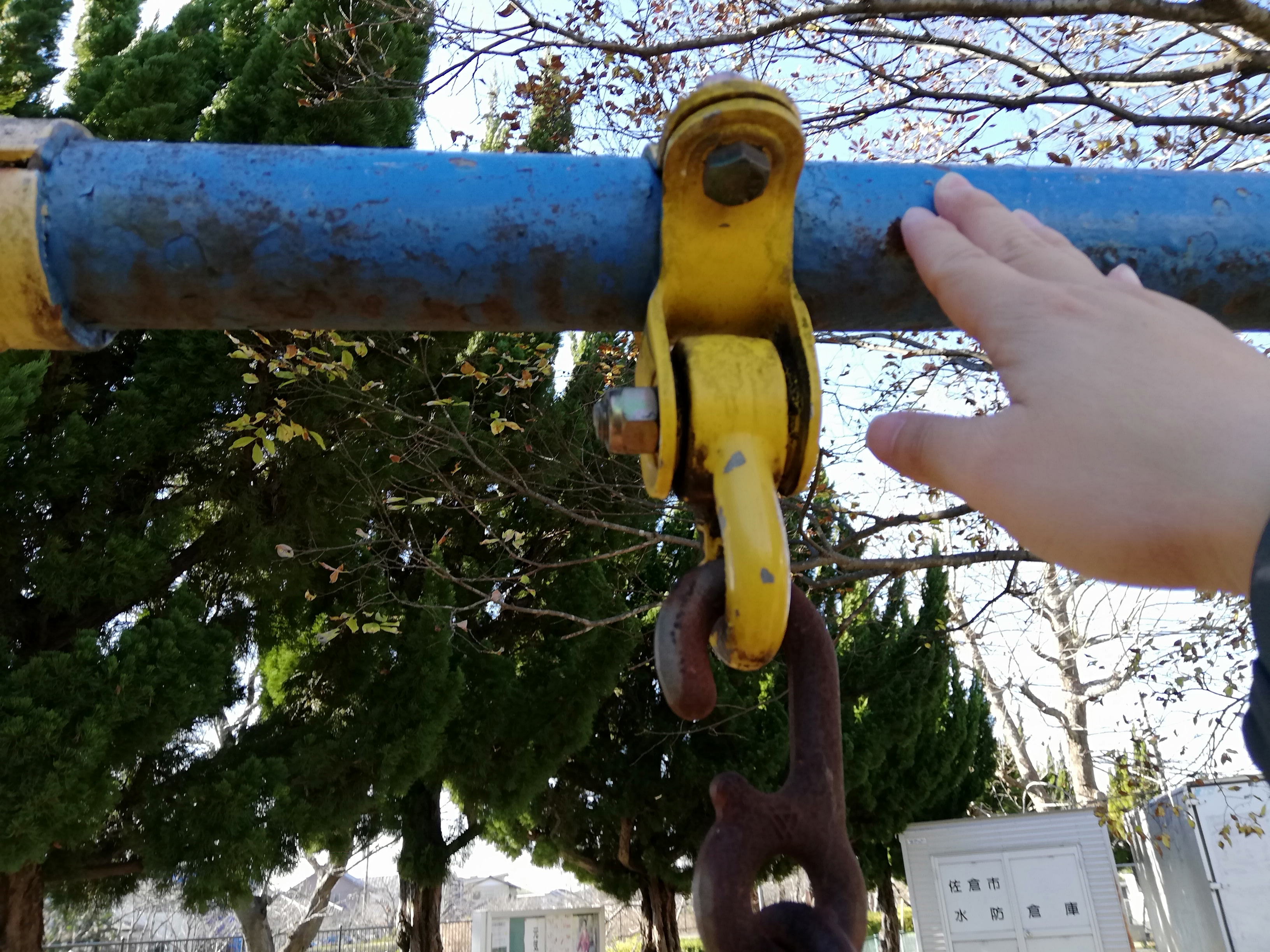 佐倉市 小沼児童公園の遊具