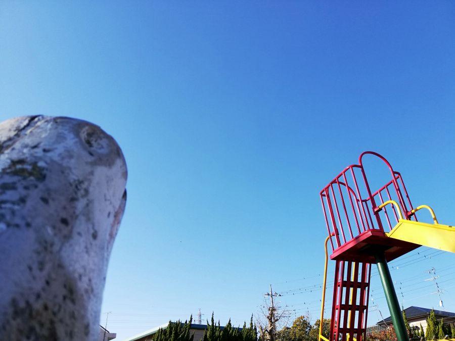 磯部児童公園のすべり台と馬