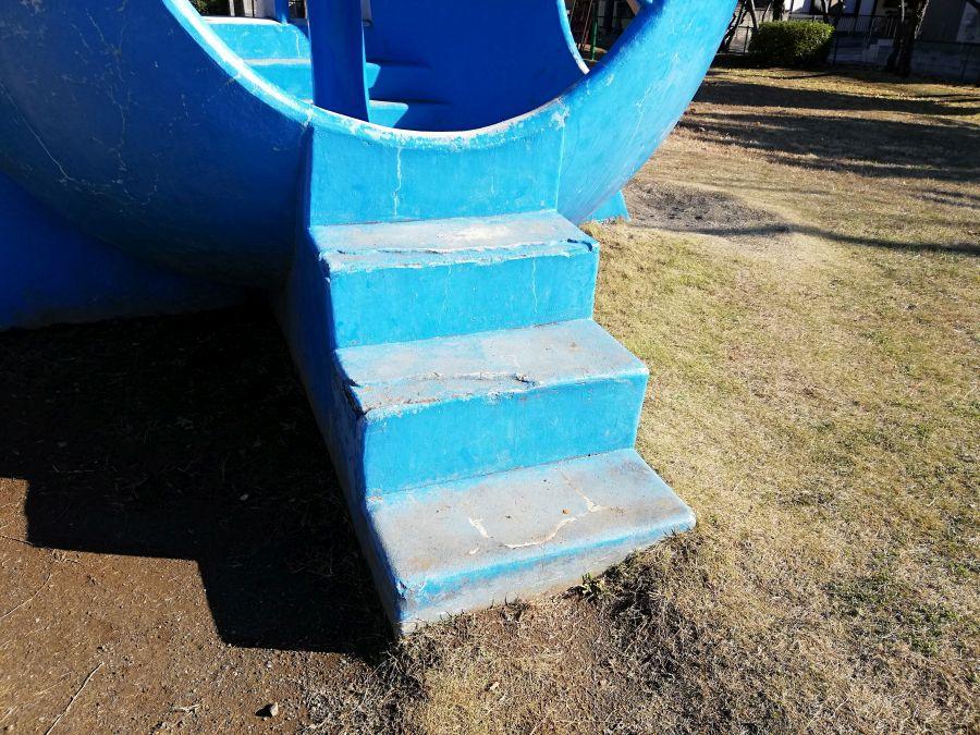 麦田児童公園の潜水艦