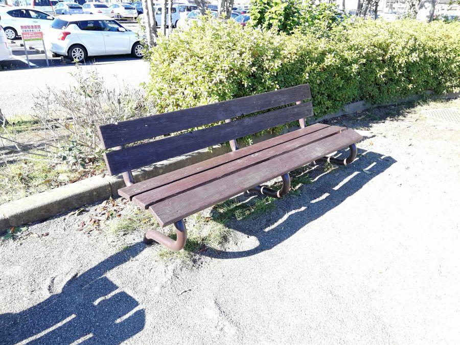 佐倉市 町田南公園のベンチ