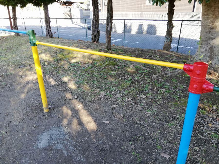磯部児童公園のてつぼう