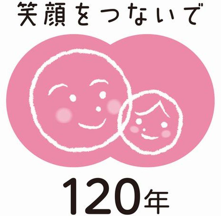 なごみの米屋120年ロゴ