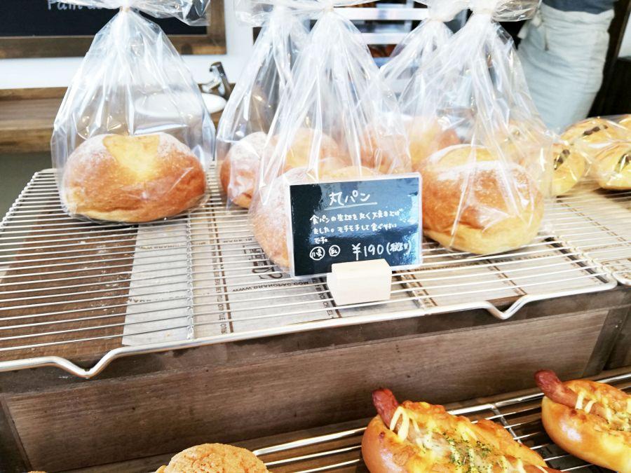 ブーランジェリー セット 丸パン