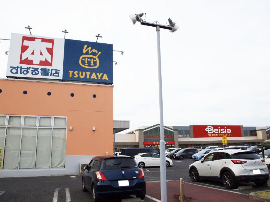 TSUTAYA佐倉店 外観
