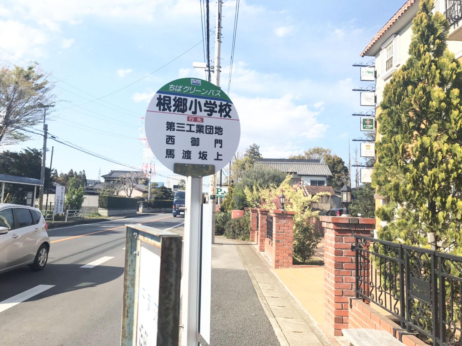 ズッカ 佐倉 バス停
