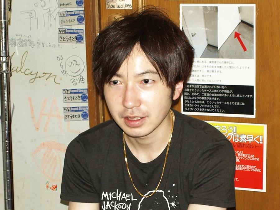 Yuya Takahashi