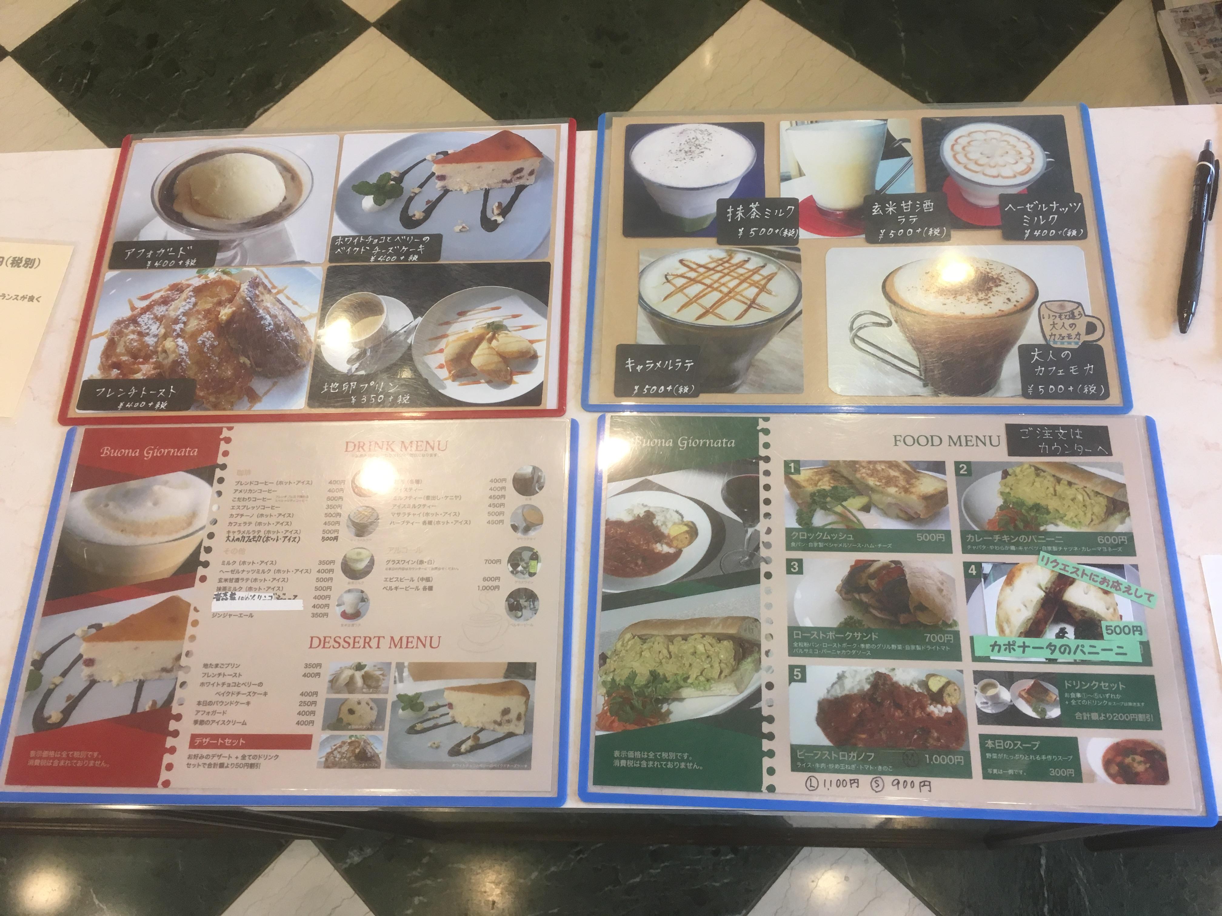 佐倉市立美術館 カフェ