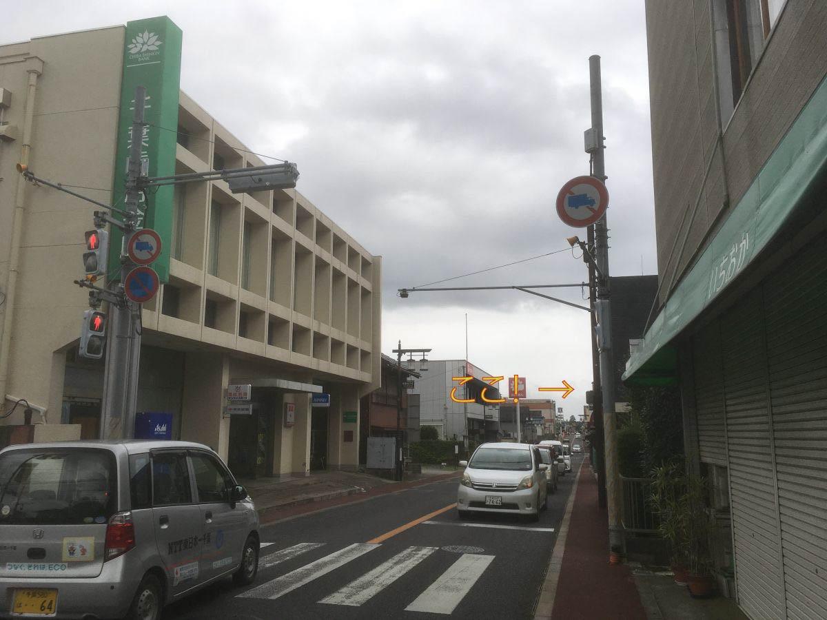 佐倉市立美術館 新町