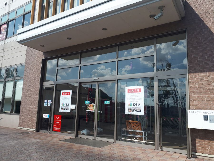 佐倉市ユーカリが丘 生鮮市場てらお開店