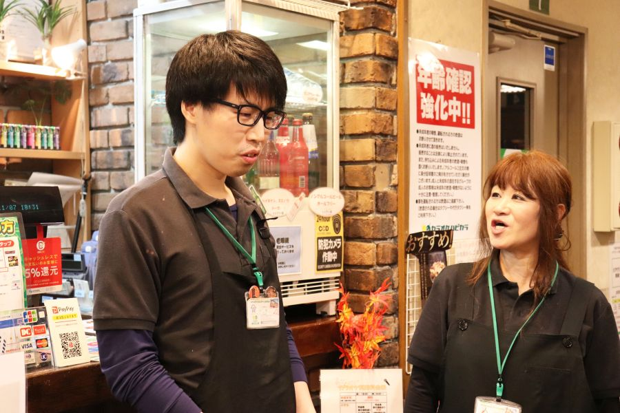 カラオケハピカラ佐倉駅前店 スタッフ