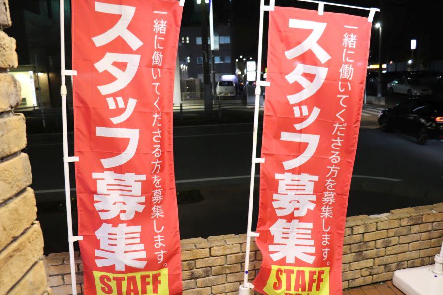 佐倉 カラオケ