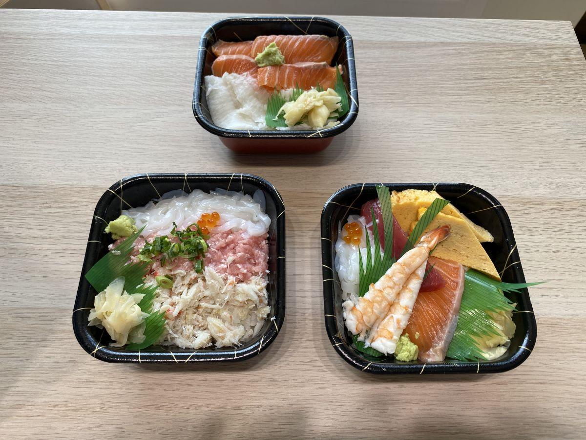 笹互 海鮮丼