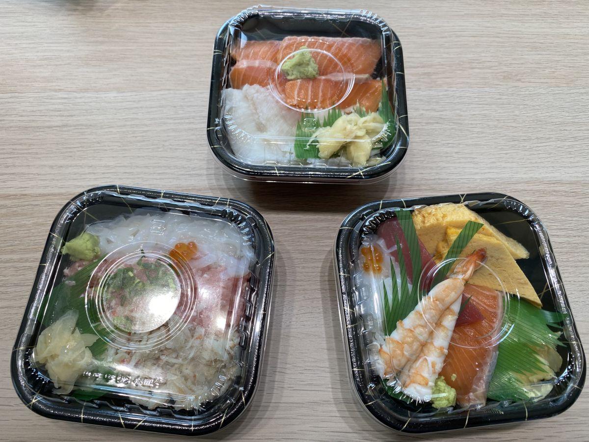 笹互 持ち帰り海鮮丼