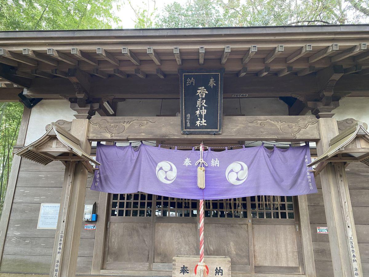 栗山香取神社 外観