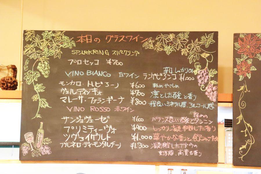 佐倉市 イタリアンZucca(ズッカ) ワイン