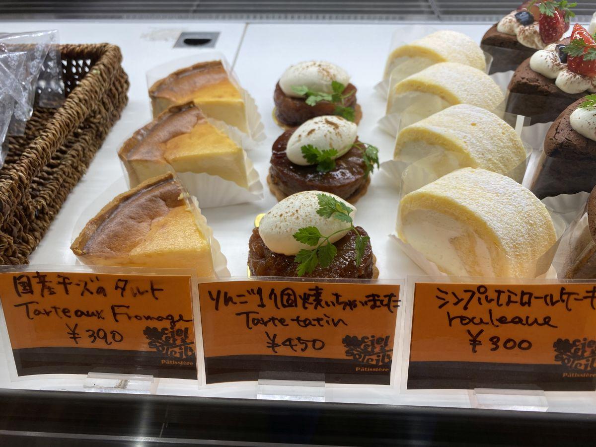 佐倉 焼き菓子
