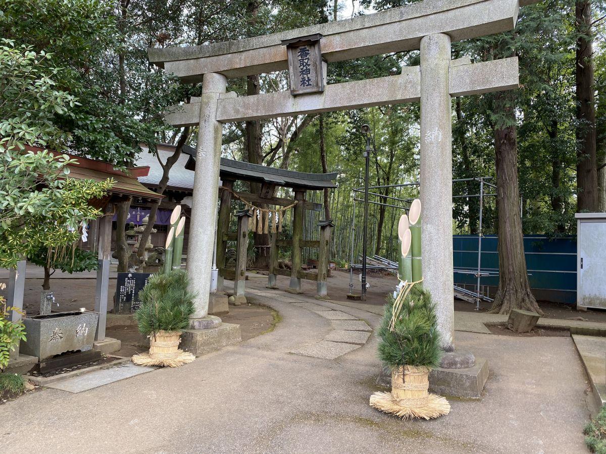 栗山香取神社 飾りつけ