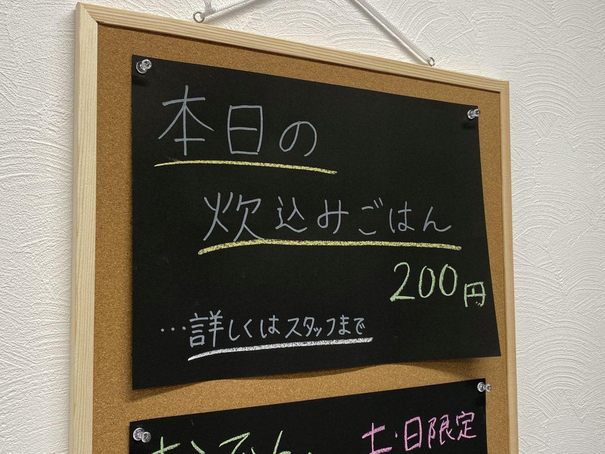 佐倉 八幡台 そば