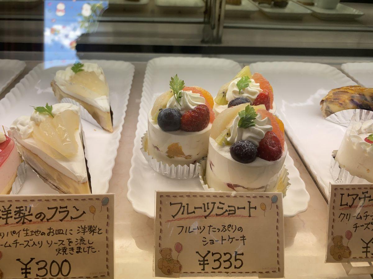 佐倉 ポンポネット デコレーションケーキ