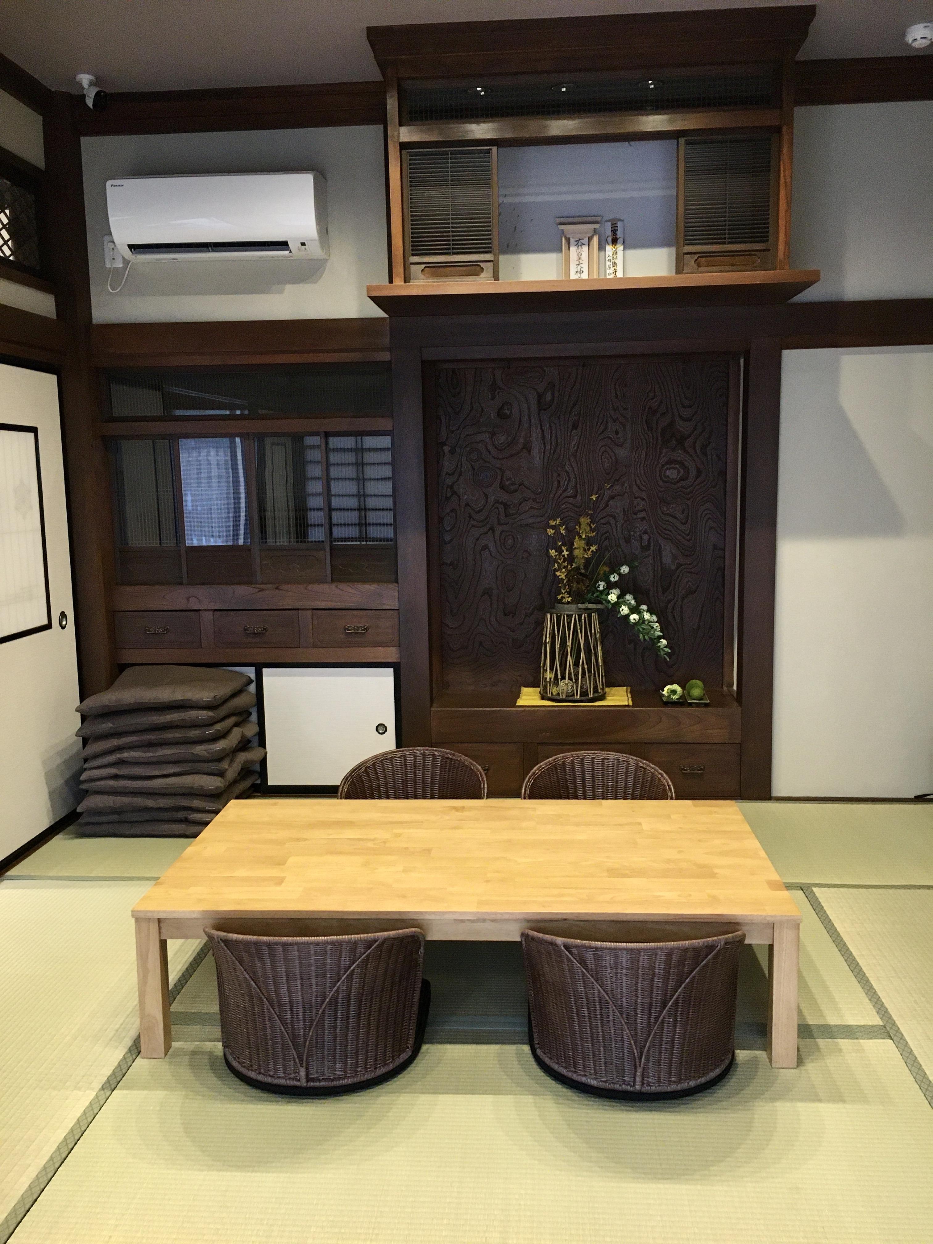 入母屋珈琲レンタルスペース和室