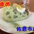 創作家庭料理【喫茶まめ】に大和芋の小鉢と和風のチーズケーキが登場!!