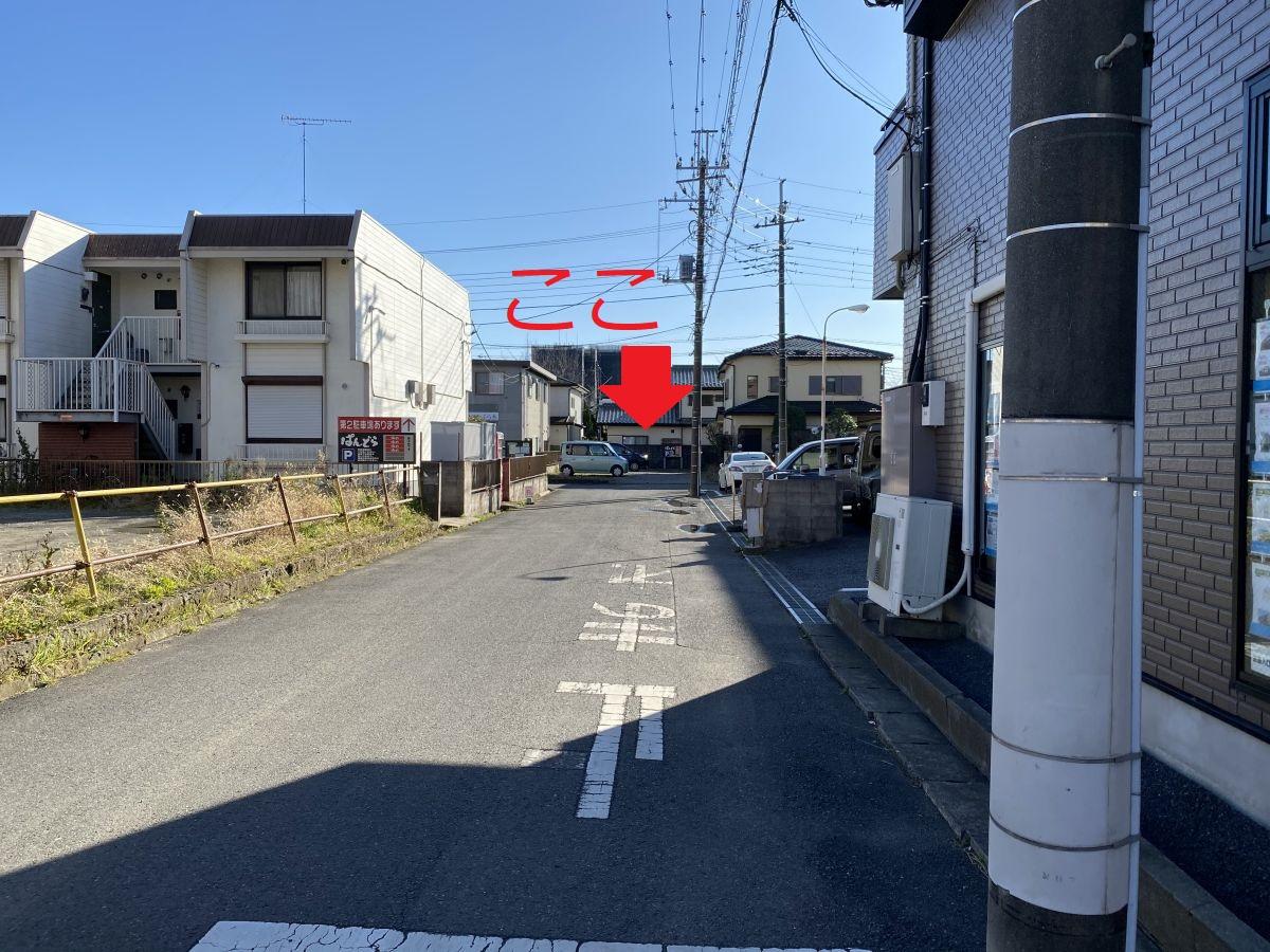 ぱんどら 第二駐車場