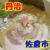女性にも人気 佐倉市表町にある【麺処 丹治】の美しいラーメン
