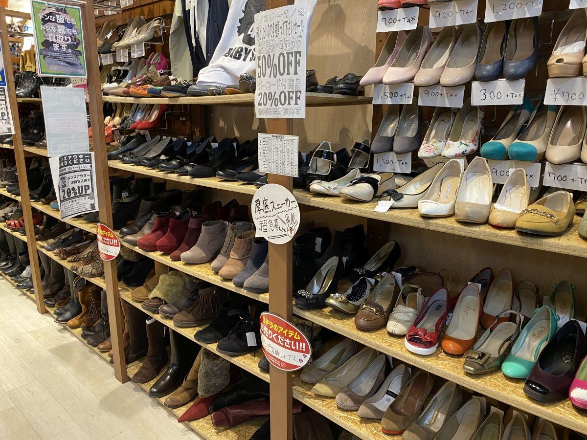ドンドンダウン レディース靴