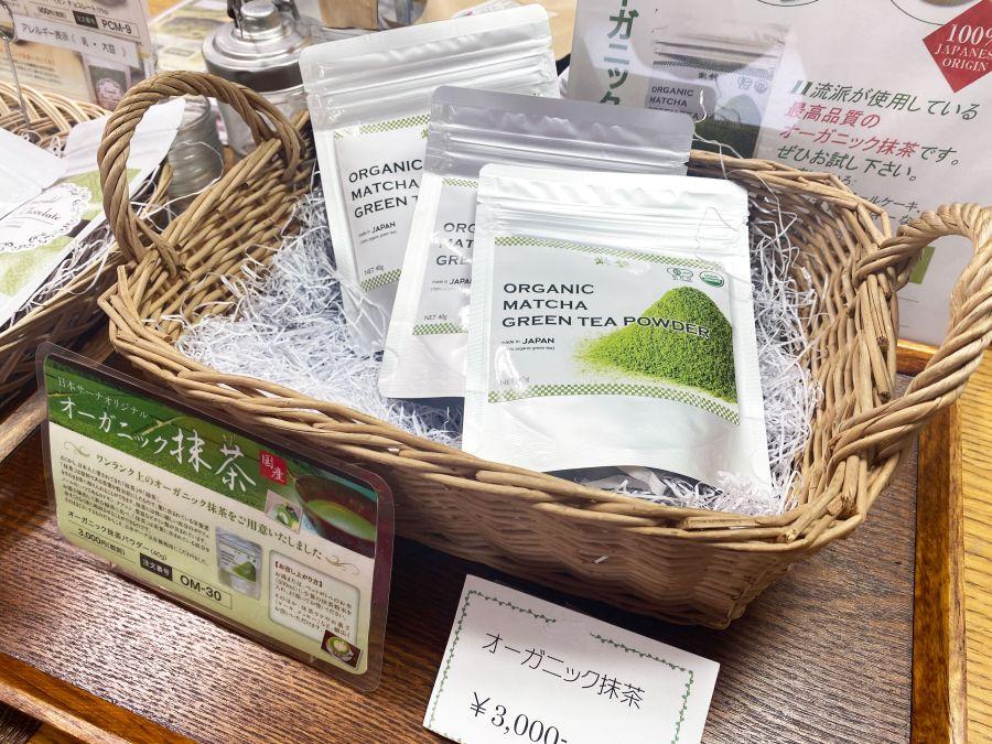 佐倉 日本サーナ 抹茶