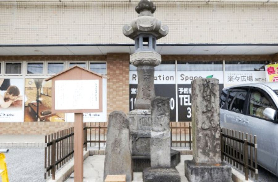 佐倉道(成田街道)道標