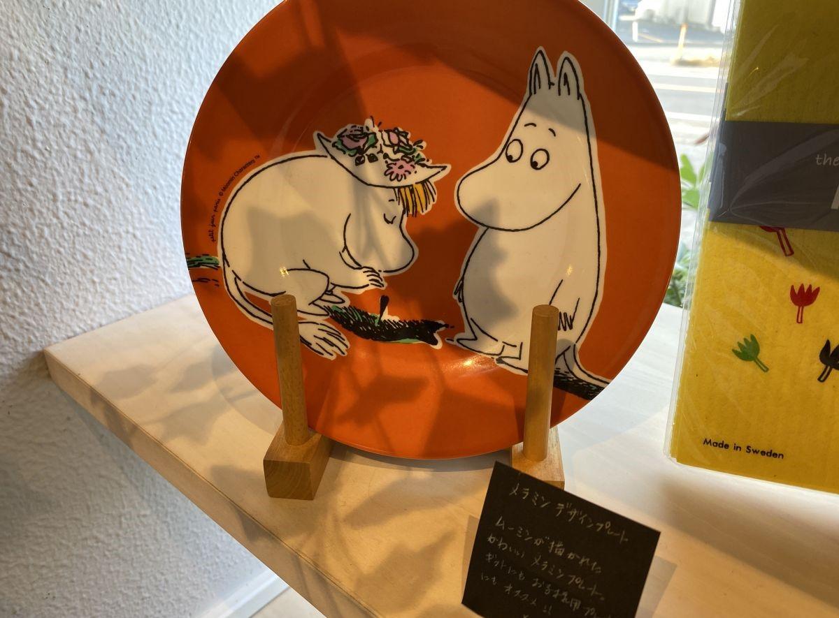 Cafe Sucre ムーミン皿