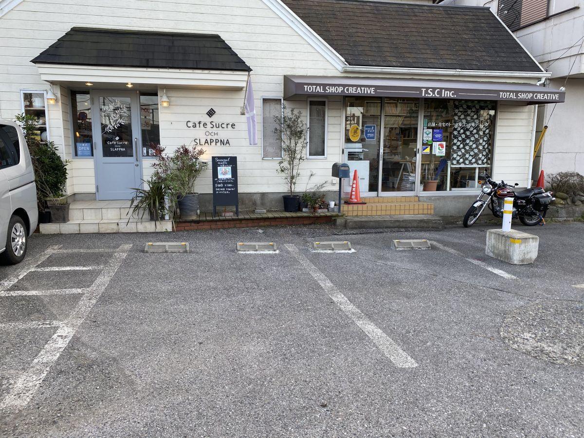 Cafe Sucre 店前駐車場