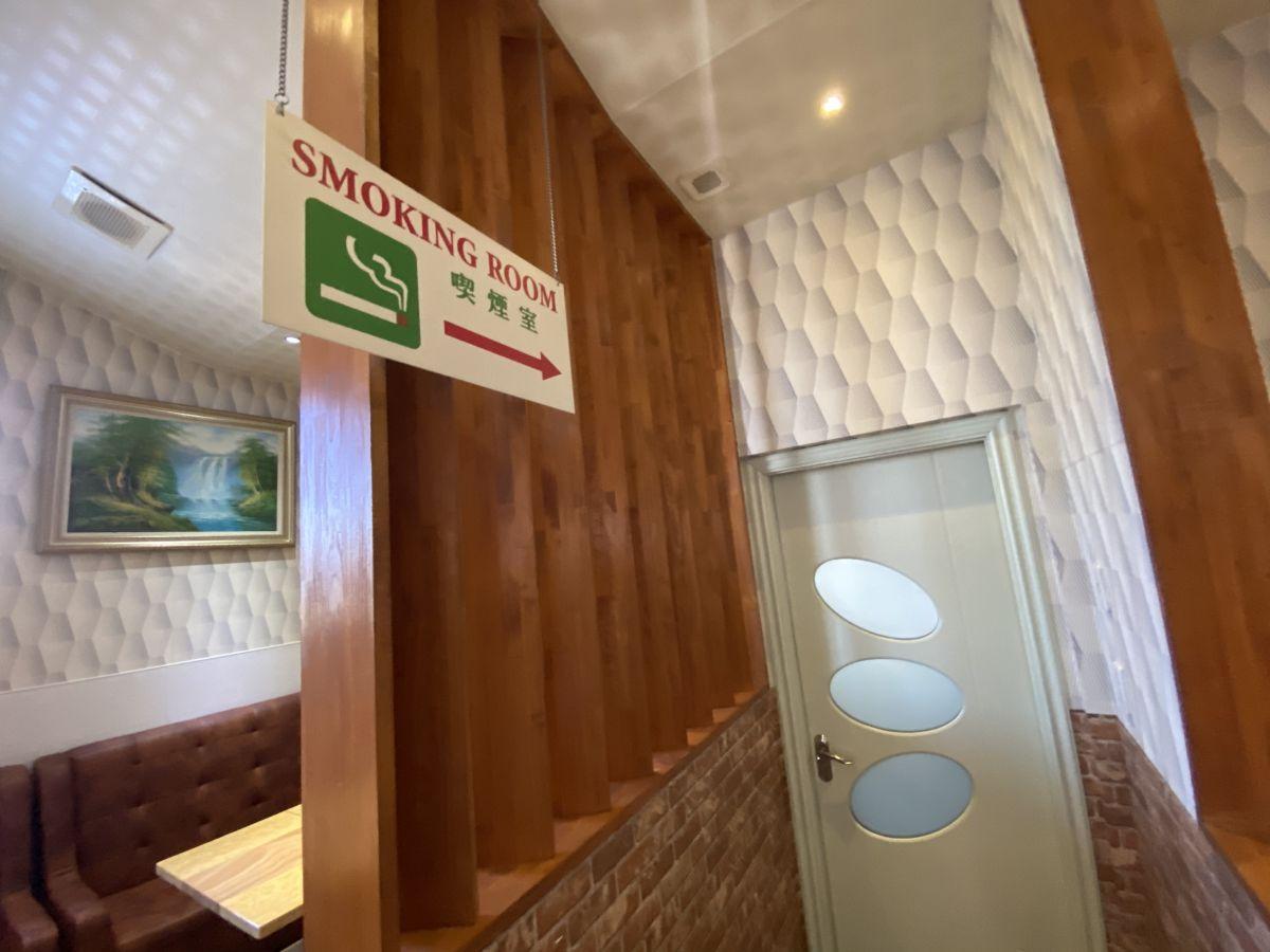 サダフ 喫煙室