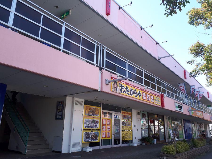 佐倉市 開店 北海道ファーマーズダイニング ユーカリが丘駅